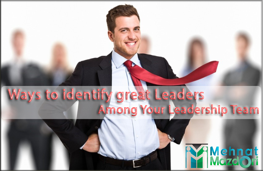 Ways to identify great Leaders Among Your Leadership Team
